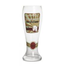 Friends Pilsner Beer Glass- 23-Ounce