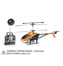 Gravity Sky Hawk Remote-Contro... Big 5 Sporting Goods