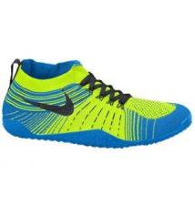 Nike Free Hyperfeel TR - Men's Footaction