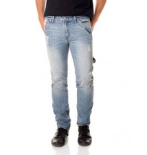 Skinny Fit Carpenter Jean